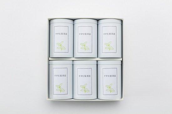 煎茶80g缶6本 贈り物・ギフト(煎茶・鹿児島茶・緑茶)