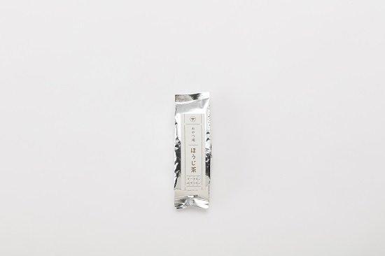 おやつ用【ほうじ茶パウダー】(製菓用)