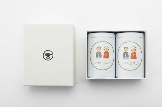 御婚礼お祝い【煎茶(緑茶)ギフト80g缶】(寿)(引出物)(御結婚祝)