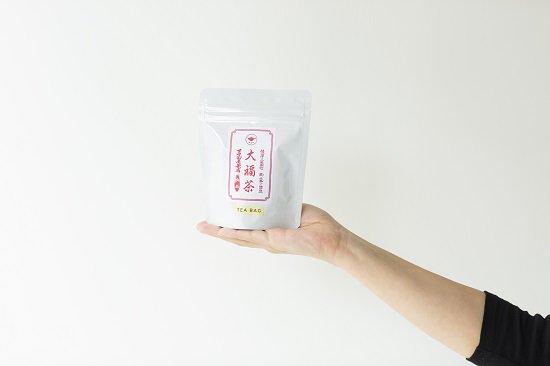 大福茶(おおふくちゃ)期間限定