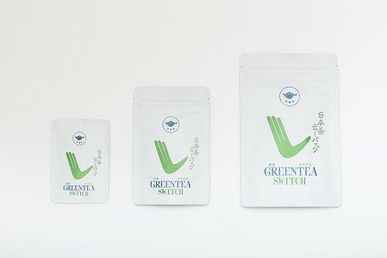 煎茶(緑茶)ティーバッグ<きりかえ>(煎茶 深みとコク使用)|(タグ付き・鹿児島茶・緑茶)