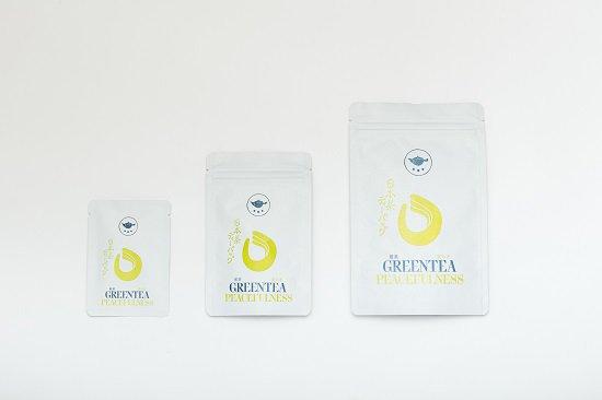 煎茶(緑茶)ティーバッグ<安らぎ>(煎茶 さえみどり使用)|(タグ付き・鹿児島茶・緑茶)