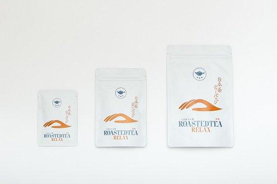 くきほうじ茶ティーバッグ<休息>|(タグ付き・鹿児島茶・ほうじ茶)