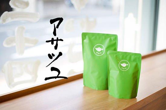 【煎茶あさつゆ】(煎茶・鹿児島茶・品種茶)