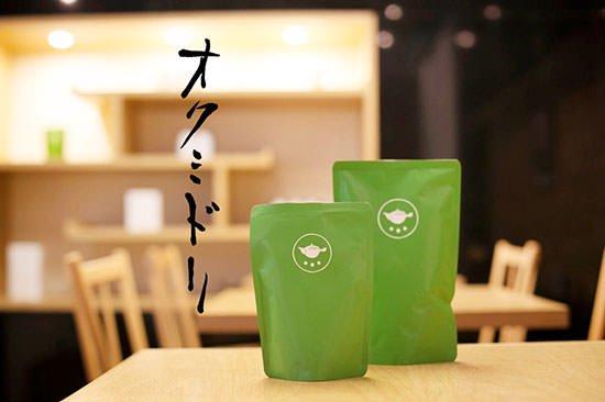 【煎茶おくみどり】(煎茶・鹿児島茶・品種茶)