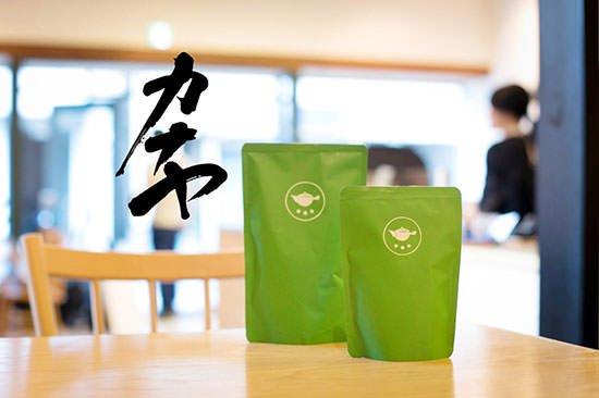【煎茶かなやみどり】(煎茶・鹿児島茶・品種茶)