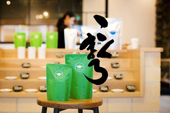 【こくまろ】(煎茶・鹿児島茶・合組茶)