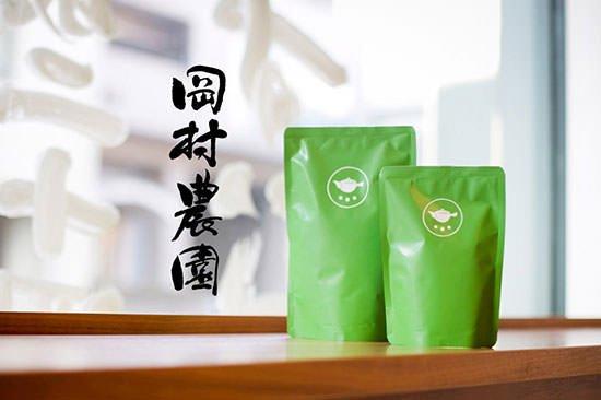 【岡村農園】(煎茶・鹿児島茶)