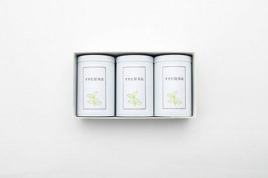 煎茶80g缶3本 贈り物・ギフト(煎茶・鹿児島茶・緑茶)