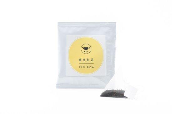 薩摩紅茶ティーバッグ1回分(個包装)