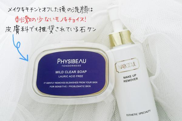 http://img20.shop-pro.jp/PA01194/682/product/109723492.jpg?cmsp_timestamp=20161111143330