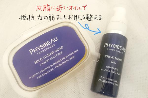 http://img20.shop-pro.jp/PA01194/682/product/109806857.jpg?cmsp_timestamp=20161112202029