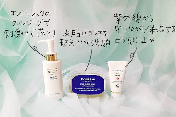 http://img20.shop-pro.jp/PA01194/682/product/115471380.jpg?cmsp_timestamp=20170324185753