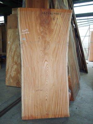 欅一枚板テーブルの天板におすすめ