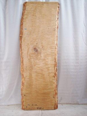 奈良県産トチ無垢一枚板 縮杢トチのデスク用一枚板です。希少価値大!!
