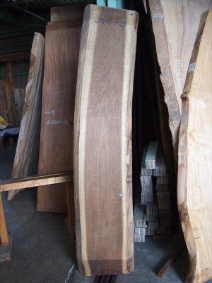 キハダ カウンター、ベンチ用の天板材におすすめ。