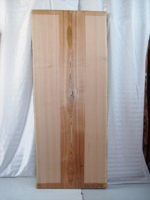 タモ 無垢一枚板 幅広90センチのテーブルサイズ!
