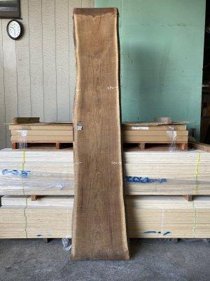 キハダ 無垢一枚板 カウンター用の天板材におすすめ。