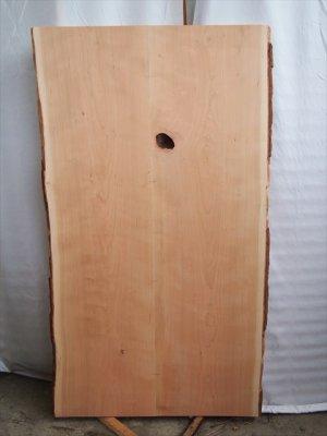 ブラックチェリー 2枚ハギ合せ板 テーブル天板におすすめ