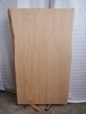 栗(クリ)無垢2枚はぎ板 テーブル天板