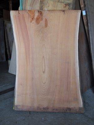 欅 一枚板 テーブル用無垢板