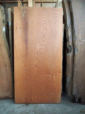 欅(ケヤキ)一枚板 裏使いでシャープなダイニングテーブルにおすすめ
