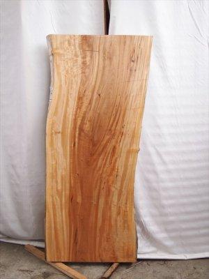 栃(トチ)無垢板 ローテーブル用