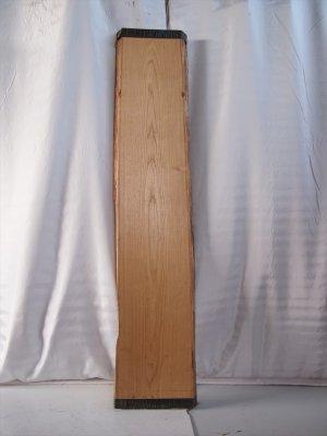 栗(クリ)無垢板テーブル用