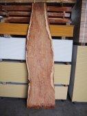 杉杢無垢一枚板  インパクト大!デスク用天板。