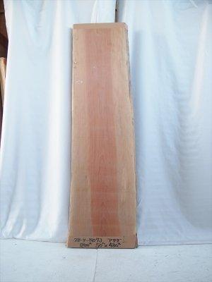 アサダ 無垢一枚板  デスク用の天板材