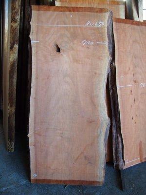 山桜一枚板  テーブル天板材