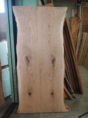 タモ 無垢2枚ハギ板 荒々しい木目のテーブルに!