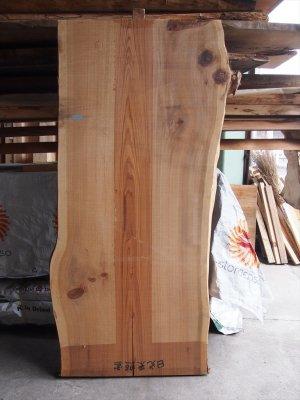 日光杉無垢一枚板、テーブルサイズ!
