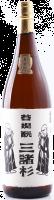 三諸杉 菩提酛 純米酒1.8L