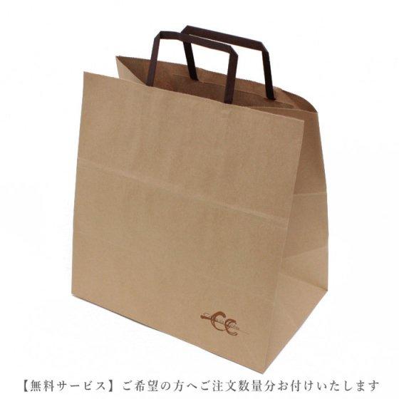 紙袋無料サービス