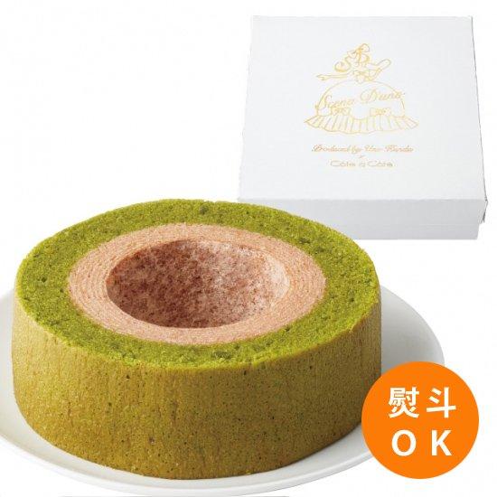 コータ・コート 神田うのの抹茶小豆のわがままなお茶会