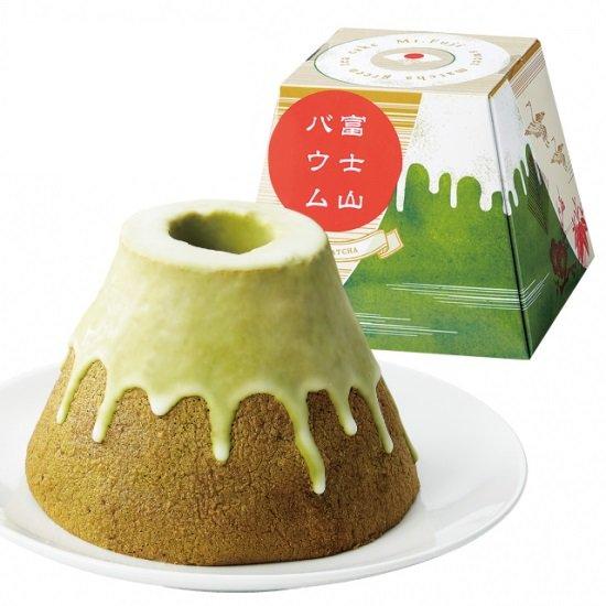 コータ・コート 中川政七商店 富士山バウム 抹茶