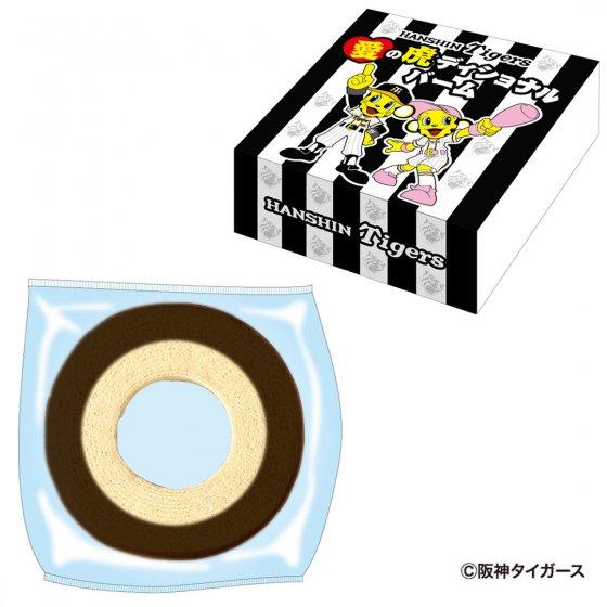 阪神タイガース 愛の虎ディショナルバーム ブラックチョコ&ミルク