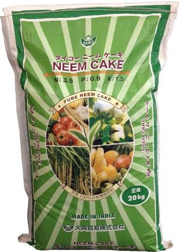 ニームケーキ 20kg ※送料別途 ご注文数・配達地域により異なります