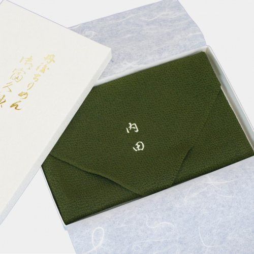 丹後ちりめん 染め抜き 二巾(68cm)京染め(御誂え)