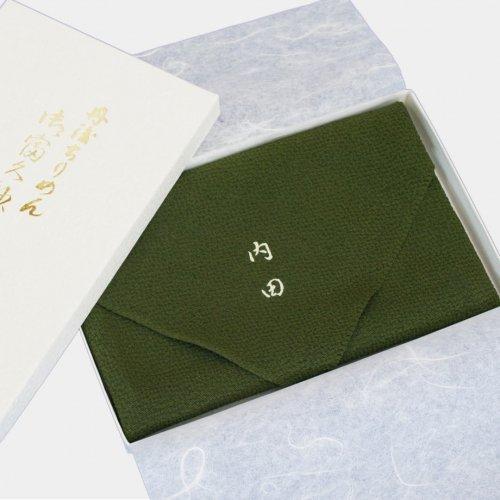 丹後ちりめん 風呂敷 染め抜き 二巾(68cm)名入れ(御誂え)