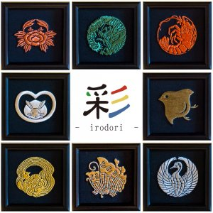 家紋刺繍 彩-irodori- 動物