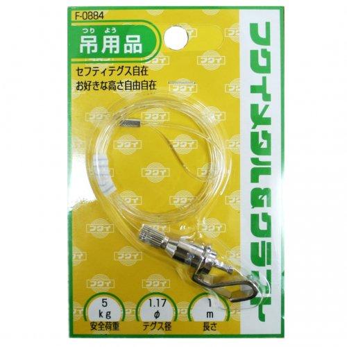 【ネコポス対応】ピクチャーレール用ワイヤー自在(テグス・透明)1.0m