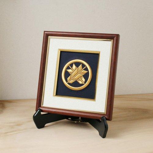 家紋刺繍額:祥 一条コース 日本製 京都