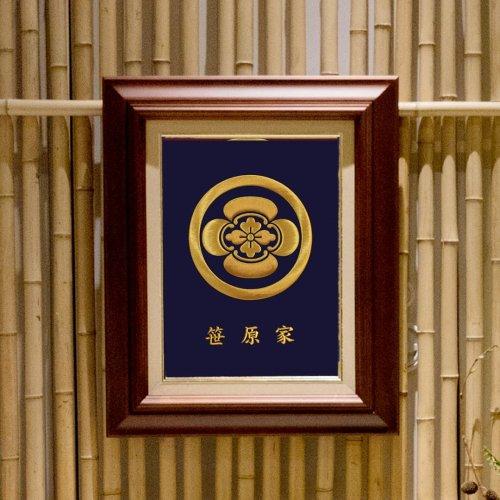 家紋刺繍額:高砂 本金糸コース(本金糸使用)(御誂え)名入れ