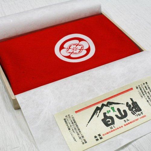御誂え 正絹 白山紬中巾(45cm) 京染め 家紋入り手ふくさ・小風呂敷 染め色4色