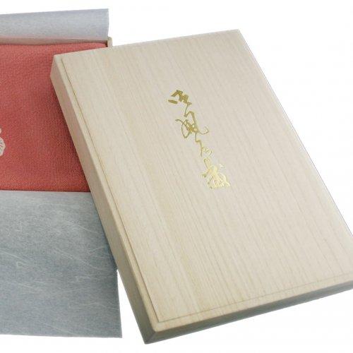 【風呂敷専用 二四巾(90cm・92cm)】 桐箱