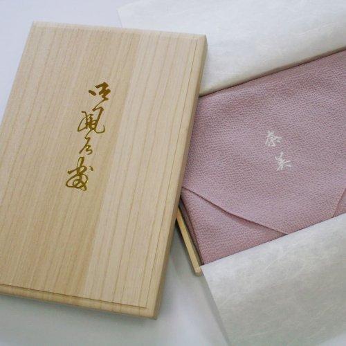 【風呂敷 二巾(68cm・70cm)、二尺巾(74cm)専用】 桐箱