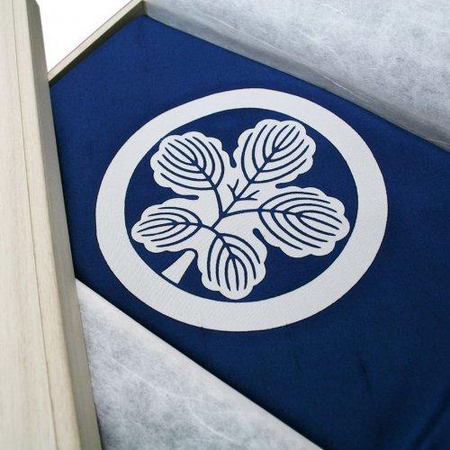御誂え 正絹 白山紬二巾(70cm) 京染め 家紋入り風呂敷 染め色4色