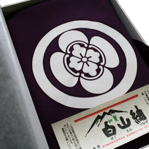 白山紬 御誂え 二四巾(92cm巾) 京染め(御誂え)